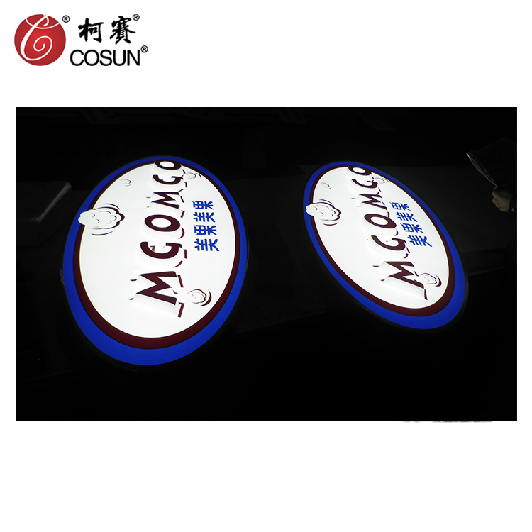 Advertising Round Outdoor Light Box Sign, Led Double Sided light Acrylic Vacuum Forming Light Boxes Lighting