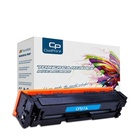 Civoprint 204A (CF511A) Cyan Toner Cartridge for Laserjet Pro MFP M180nw M154nw
