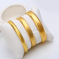 xuping jewelry 24 carat Arab gold plated bangle, wholesale dubai simple design gold bracelet bangle for women