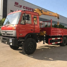 6.3 t dongfeng <span class=keywords><strong>caminhão</strong></span> <span class=keywords><strong>guindaste</strong></span> do <span class=keywords><strong>caminhão</strong></span> com <span class=keywords><strong>guindaste</strong></span> 10 wheeler levantamento do <span class=keywords><strong>guindaste</strong></span> do <span class=keywords><strong>caminhão</strong></span>