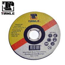 115x1x22.2 Durable and not deformation cutting wheel