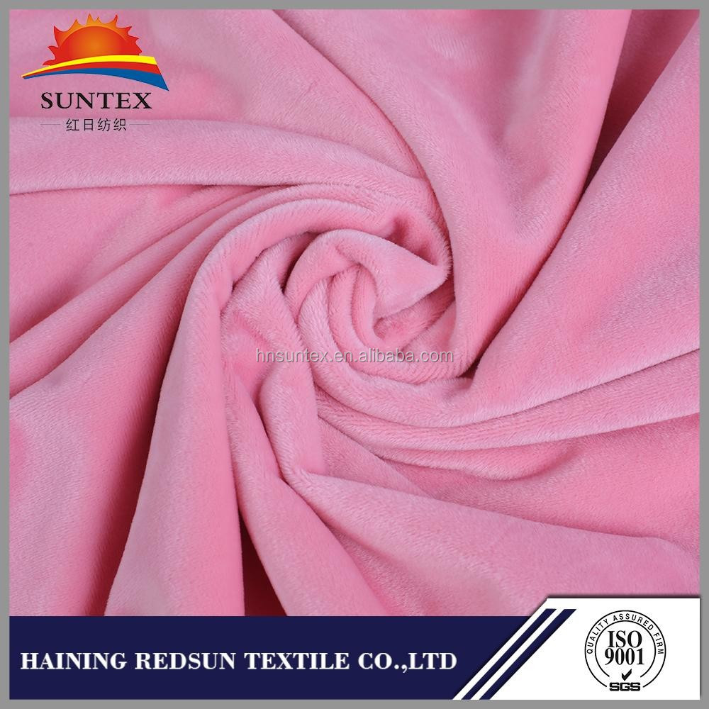 BABY PINK Silk VELVET Fabric