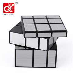 Qiheng black white twist puzzle megaminx cube intelligent toys for adult