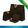 Dark brown paper gift boxes gift bags set with ribbon handle custom made