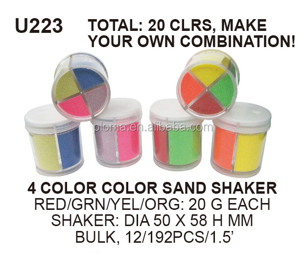 KIDS ART AND CRAFT 4 COLOR 20g COLORED SAND