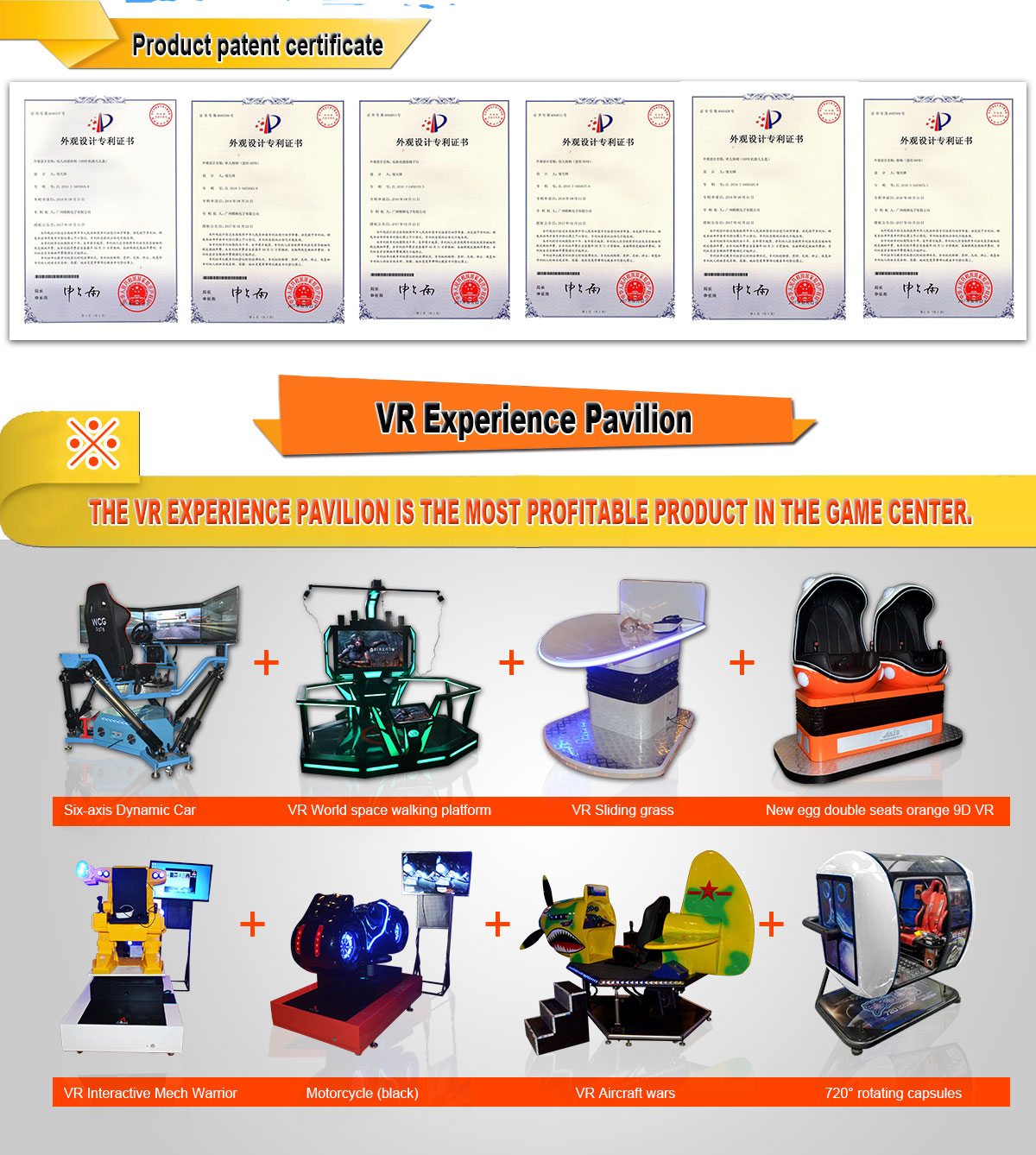 9d vr simulador de cinema simulator virtual reality game machine 9d egg chair vr cinema price