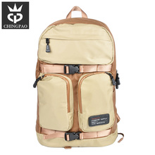 Light Brown 24L travelling backpack