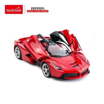 Rastar Ferrari Kids Car 1:14 Baby Electric Car With Remote Control