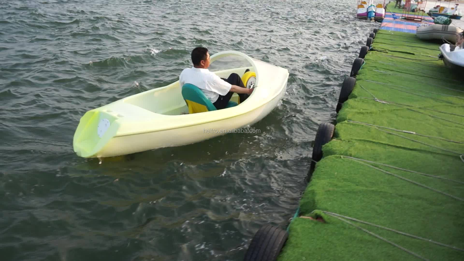 One Person Paddle Boat - Buy One Person Paddle Boat ...