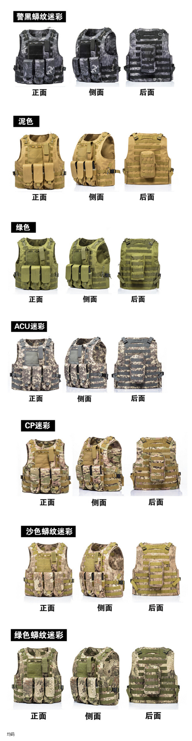 Customized  Tactical Vest high quality  NEW Military Army  vests made in china factory  manufacturer polyester