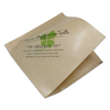 Printed Humburg Foodgrade Wrapping Sheet Greaseproof Paper