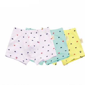 40af23d15 China Baby Girl Underwear