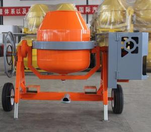CMH300(CMH50-CMH800) 300L concrete mixer Electric Gasoline Diesel Cement Mixer Top Quality