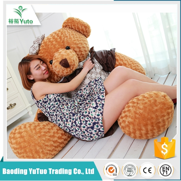 150cm 200cm 300cm big wholesale teddy bear plush toy