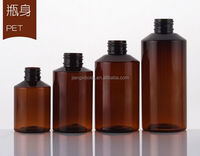 High quality 100ml PET Amber spray bottle skin care empty lotion plastic bottle wholesale
