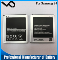Phone accessories mobile stable 2600mah for samsung s4 battery