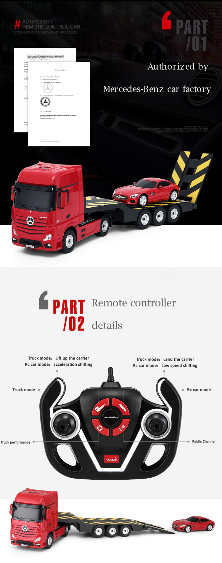 RASTAR license electric battery rc model mercedes benz actros trucks
