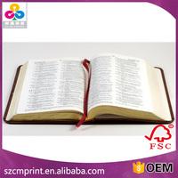 high quality custom spanish bible and christian book bulk printing