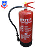 9ltr CE water fire extinguisher