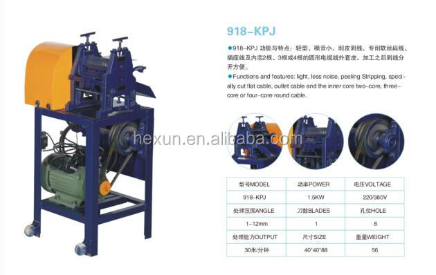 918-JO copper wire cable stripper recycling equipment