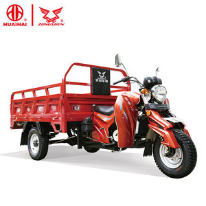 2018 chinese new design electric motor tricycle 150cc Cargo Pedal Tricycle from zongshen china