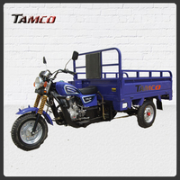 TAMCO T150ZH-CM2 2015 Chinese New Blue tricycle 3 wheel motorcycle for cargo