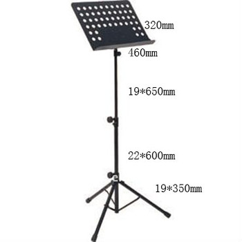 xq040 best sell cheap price student music stand buy student music stand product on. Black Bedroom Furniture Sets. Home Design Ideas