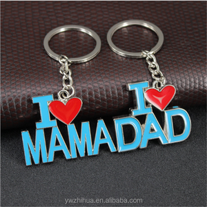 Wholesale father's day gift I love my father I love my mother's key chain