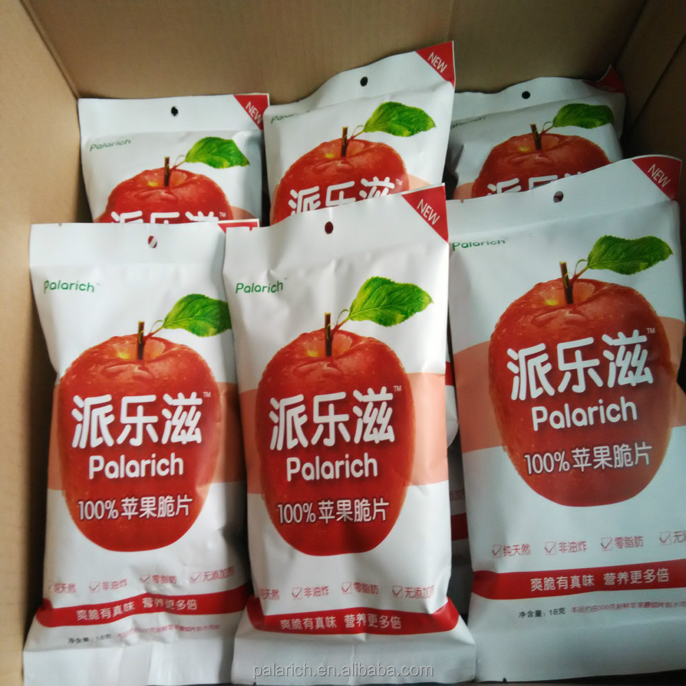 Palarich 2016 hot selling crunchy dried apple fruit crisps mixed with breakfast