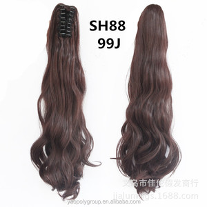 26inch long Curly wavy Hair Claw Clip Synthetic Ponytails cheap Hairpieces Blonde Pony Tails Hair ombre claw clip ponytail