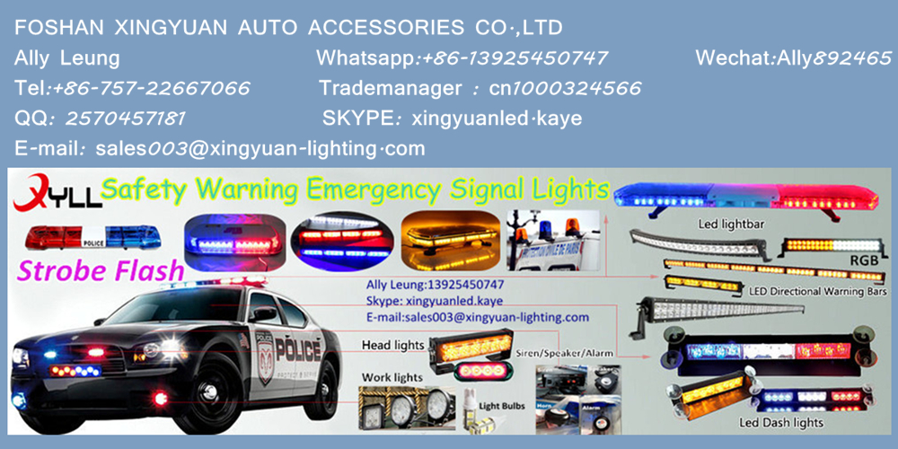 Dc 12v 24v 19m 162w auto police amber led light bar for police dc 12v 24v 19m 162w auto police amber led light bar for police car used mozeypictures Gallery
