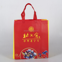 Custom Promotional PE coated laminated spunbond polypropylene non woven tote bag