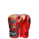 private label Pu Material Germany Boxing Gloves Personalized boxingwolon Boxing Gloves