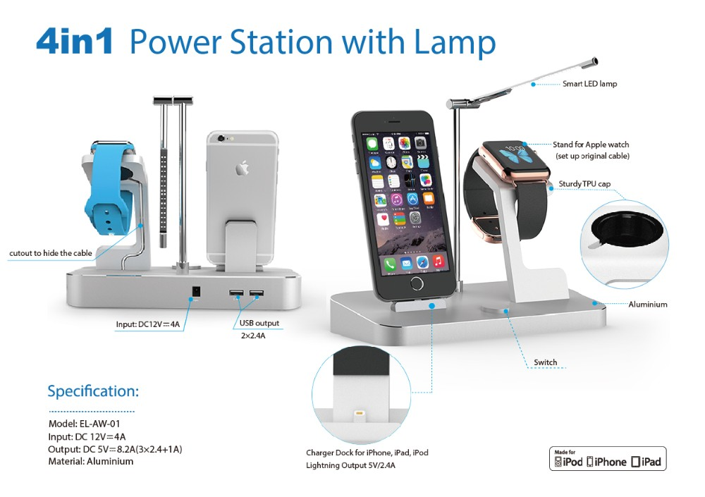4 in 1 MFi 48W Full Aluminum Power Docking Station with Lamp for iPhone dock lamp