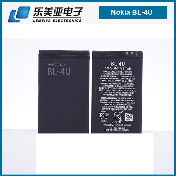 General replace battery bl-4u 1000mah 8900/ 3120C/ 5330XM/ 5730XM for nokia
