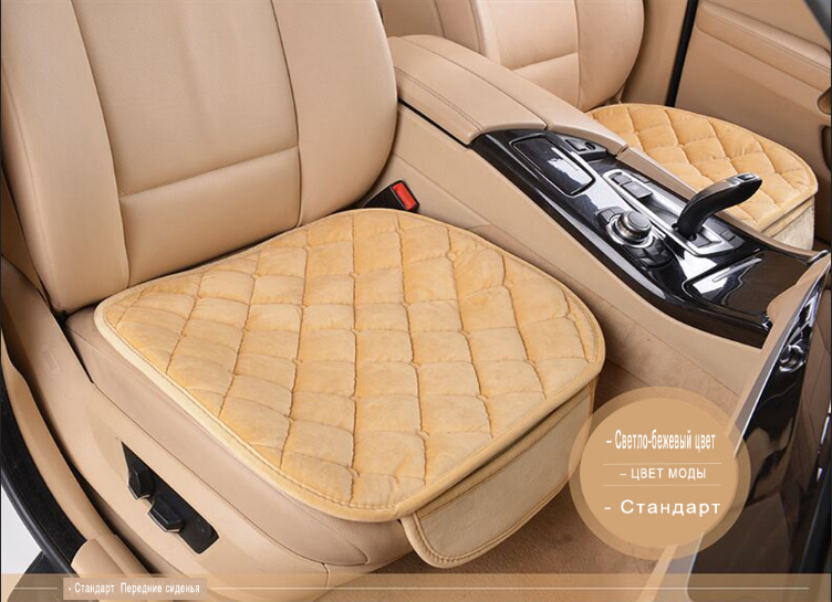 2020 China factory genuine sheepskin Wholesale car accessories interior seat cover cotton cushion