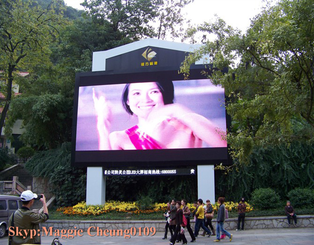 best picture outdoor big led display panel / smd full color outdoor/indoor advertising led on sale