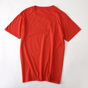 Wholesale Summer Custom Printing Men Short Sleeve T Shirt Drop Shoulder Bulk Blank T-Shirts
