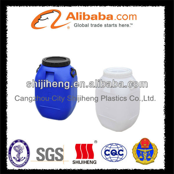 50L wide applied square body white paint bucket