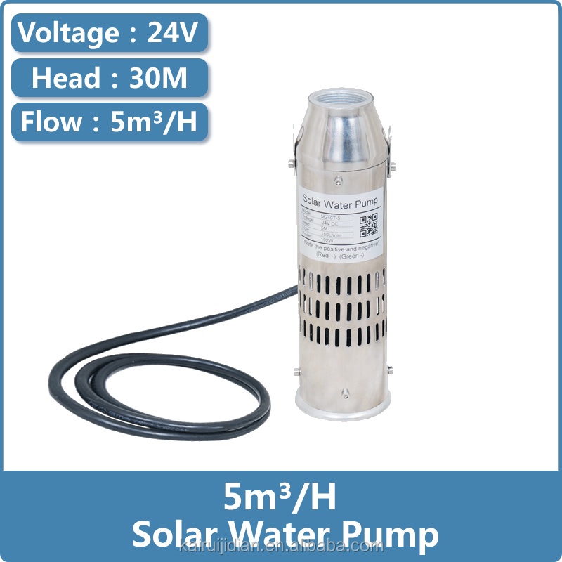 24v <strong>dc</strong> deep well submersible solar pump high head low price