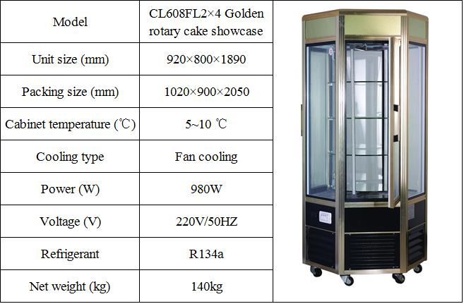 Vertical Cake Display Cabinet Refrigerated Pastry