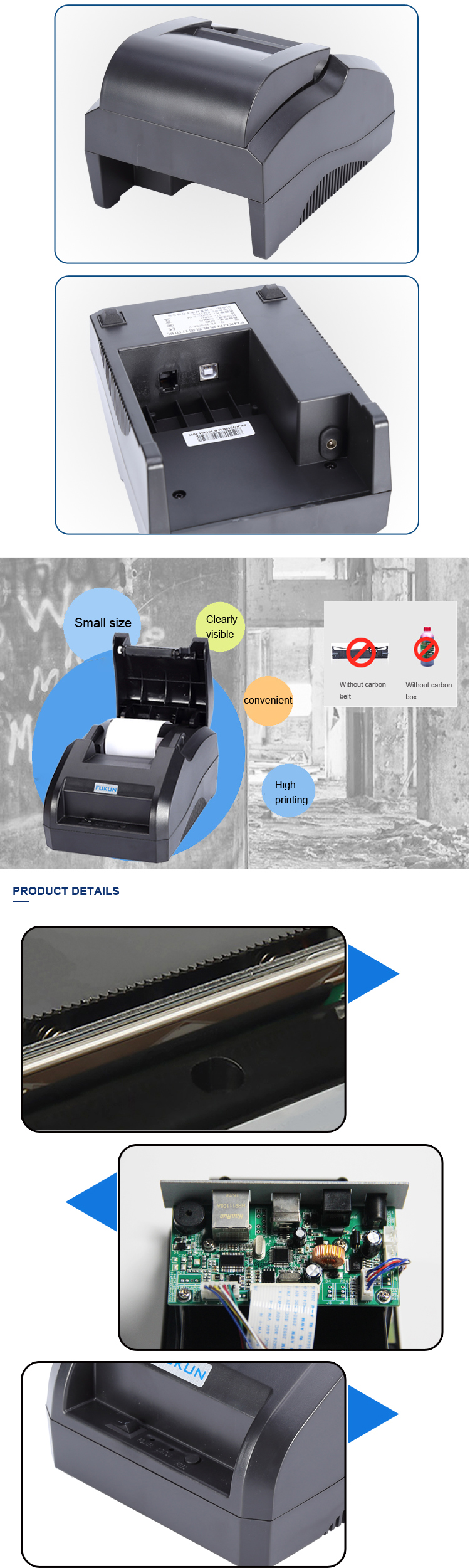 Best Price 58mm USB Printer from Shanghai factory