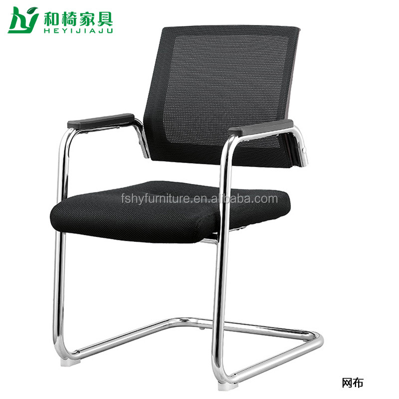 mordern executive offic chair with metal frame chromed