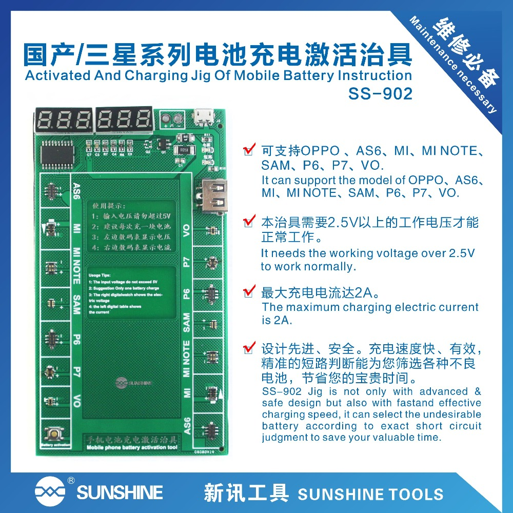 Mobile Battery Activated Charger Circuit Board For Sam Vivo Charging Huawei 20160831 Buy Boardsbattery