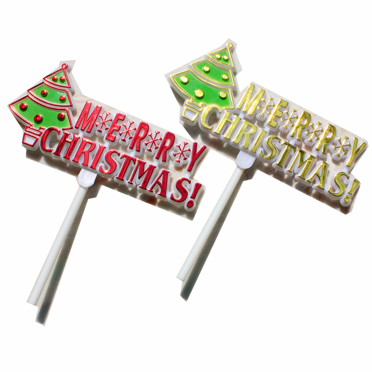 happy christmas cake decorate sticks