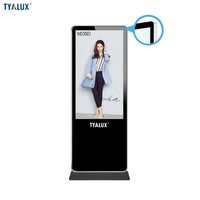Lcd portable advertising player interactive touch digital signage