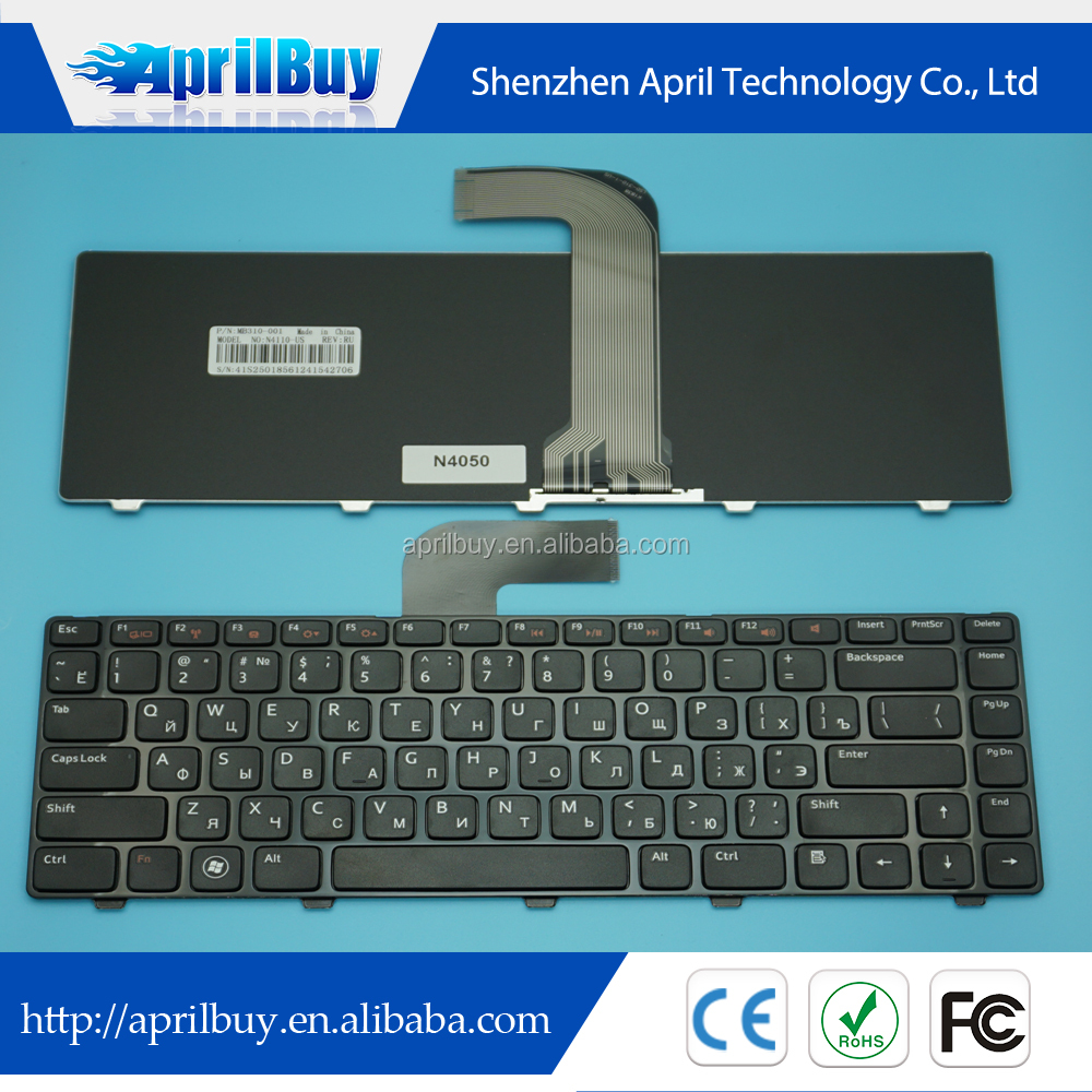 For Dell Inspiron Keyboard Layout, For Dell Inspiron Keyboard Layout ...