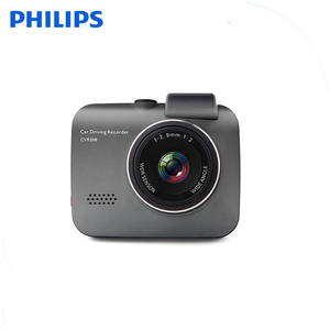 Philips Car Camera 1080p Car Black Box Driving Recorder