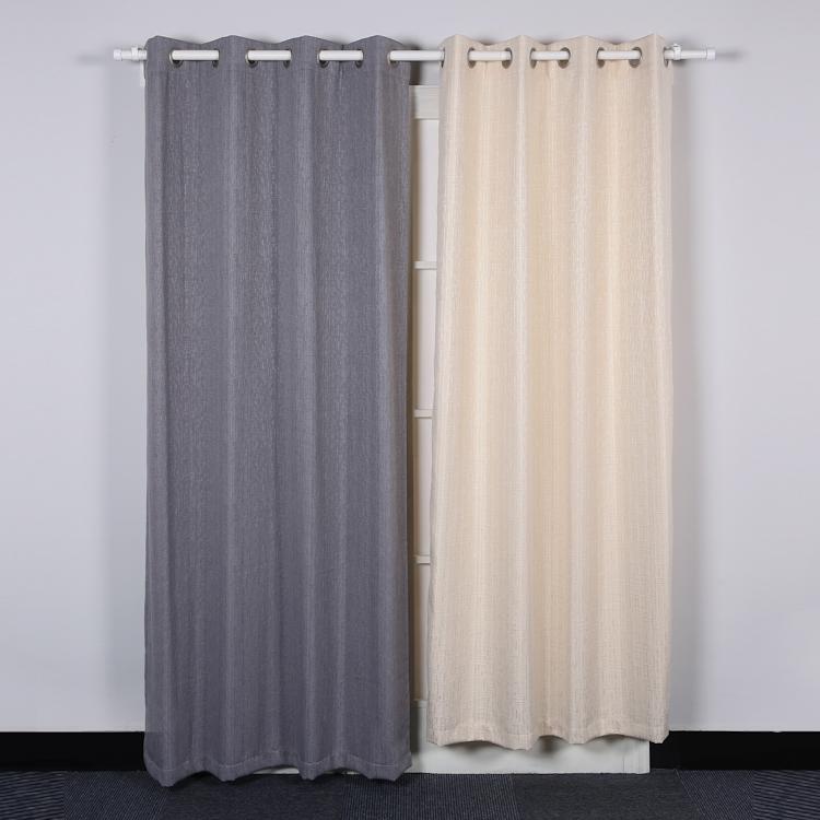 Beige Old Office Door Curtain Jacquard