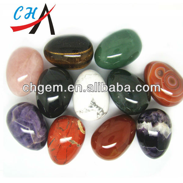 The Kagel Exercise Stone Egg for Sale